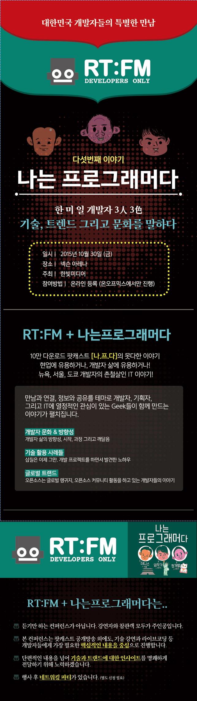 RTFM-1